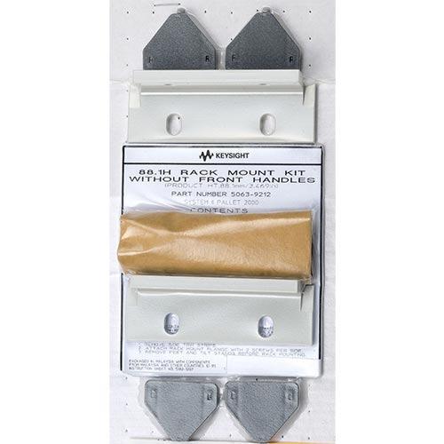 Keysight 1CM010A Rackmount Flange Kit 88.1mm H (2U)