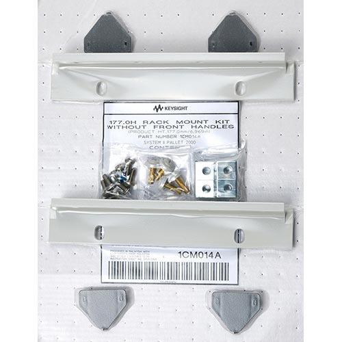 Keysight 1CM014A Rackmount Flange Kit 177.0mm H (4U)